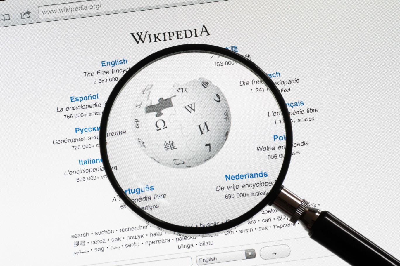 2017'den bu yana erişilemiyor! AYM'den flaş Wikipedia kararı!