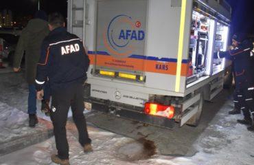 """AFAD'dan yardım açıklaması: """"Yardım malzemelerinin toplanma yeri AFAD Başkanlığı'dır"""""""