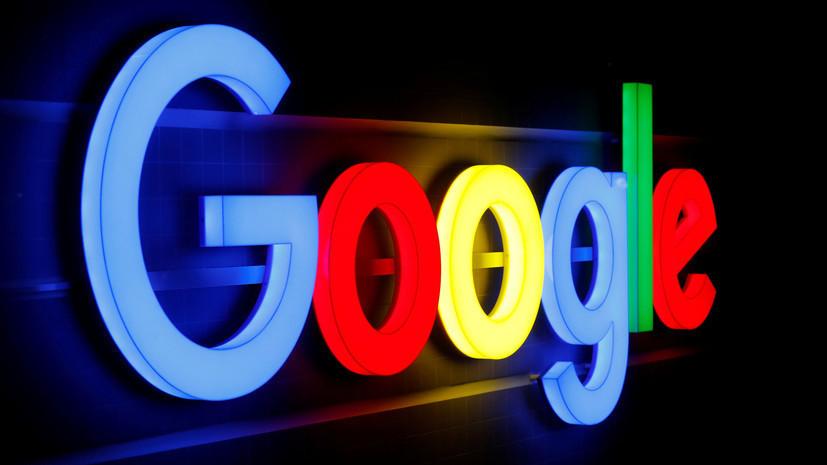 Google,+%E2%80%99T%C3%BCrkiye%E2%80%99de+ofis+a%C3%A7aca%C4%9F%C4%B1%E2%80%99+iddialar%C4%B1n%C4%B1+yalanlad%C4%B1%21;