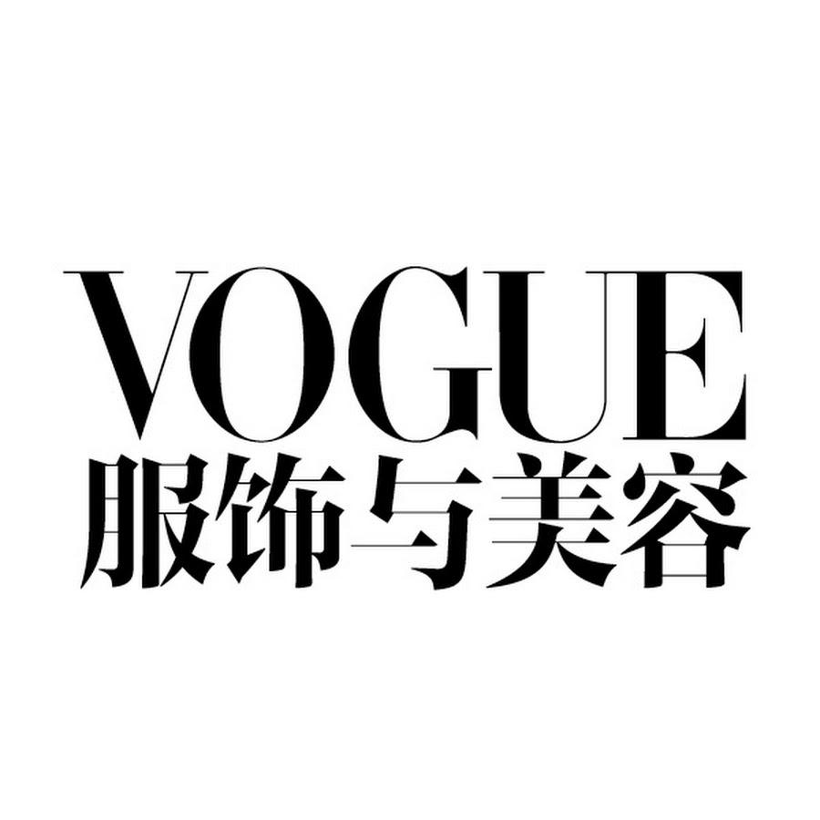 Vogue+dergisinde+%C3%BCst+d%C3%BCzey+ayr%C4%B1l%C4%B1k%21;+Kurucu+edit%C3%B6r+15+y%C4%B1l%C4%B1n+ard%C4%B1ndan+b%C3%B6yle+veda+etti...
