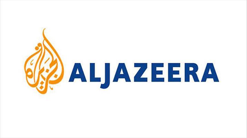 Al+Jazeera%E2%80%99nin+Tunus+ofisine+bask%C4%B1n:+%C3%87al%C4%B1%C5%9Fanlar+ofisten+%C3%A7%C4%B1kart%C4%B1ld%C4%B1