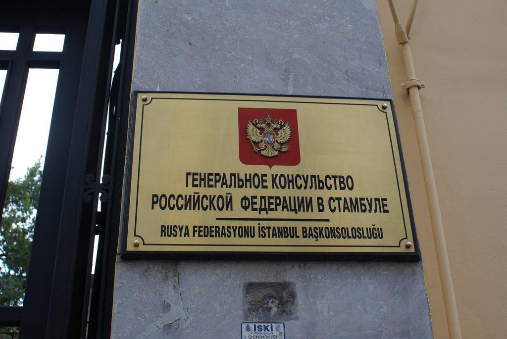 Rusya+Ba%C5%9Fkonsoloslu%C4%9Fu,+yang%C4%B1n+iddialar%C4%B1n%C4%B1+yalanlad%C4%B1