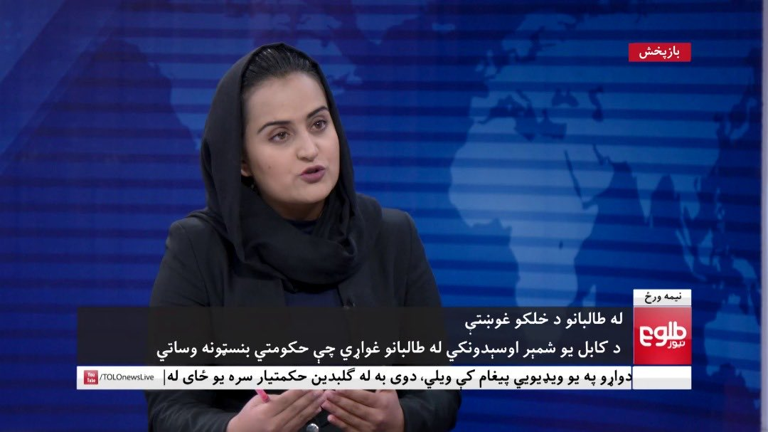 Afganistan%E2%80%99da+kad%C4%B1n+sunucular+yeniden+ekrana+%C3%A7%C4%B1kmaya+ba%C5%9Flad%C4%B1