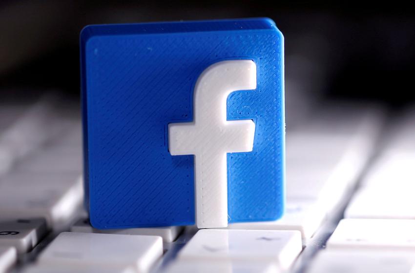 Facebook+%C3%B6z%C3%BCr+diledi